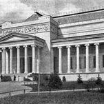 Музей изящных искусств имени Александра III, 1912 г.