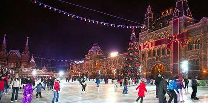 La Patinoire sur la Place Rouge - voyage de réveillon à Moscou