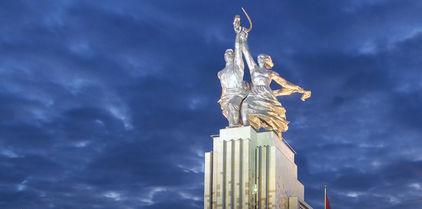 la sculpture de l'Ouvrier et la Kolkhozienne à Moscou