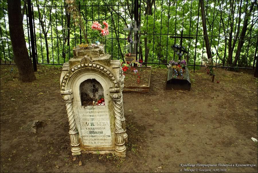 коломенский парк фото москва