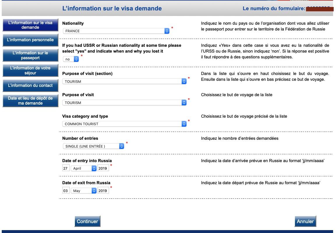 Formulaire de demande de datation