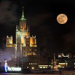 Tour de Moscou nocturne - Moscou
