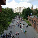 Le jardin Alexandre de Moscou