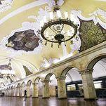 Komsomolskaya station of Moscow metro