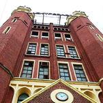 l'Elektrozavod - la façade