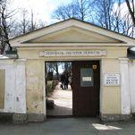 Некрополь мастеров искусств (Тихвинское кладбище)