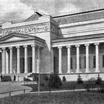 Alexander III Museum of Fine Arts in 1912 (before the title's change)