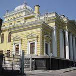 La Sinagoga Coral de Moscú
