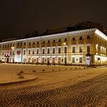 Mikhailovsky Opera and Ballet Theater, Saint Petersburg