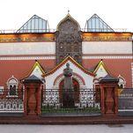 Galería Tretyakov de Moscú