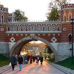 l'ensemble architecturale du domaine Tsaritsyno