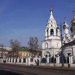 el Barrio Zamoskvorechye - una visita con guía en español