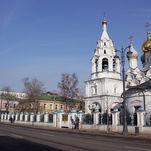 Moscou en 2 jours: programme de séjour et de visites en français
