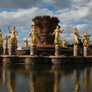 la fontaine de l'amitié des peuples au parc VDNKh