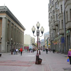 rue d'Arbat à Moscou