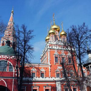el barrio Zamoskvoréchie de Moscú