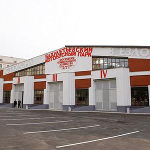 Le Garage de Bakhmétevsky à Moscou