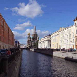 Le canal Griboïedov et cathédrale Saint-Sauveur-sur-le-Sang-versé