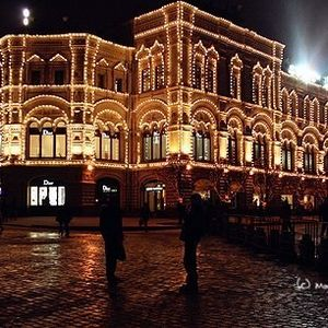 GUM, Main Department Store on Red Square of Moscow