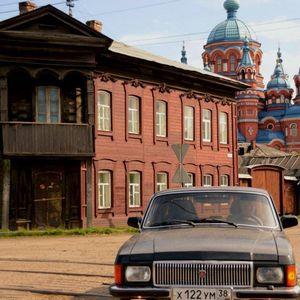Visite de la ville d'Irkoutsk