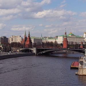 Vue panoramique du Kremlin de Moscou