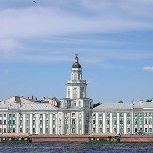 La Kunstkámera de San Petersburgo