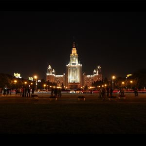 Moscow State University's main building on Sparrow Hills