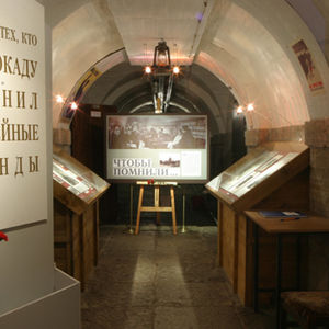tour to the State Memorial Museum of Leningrad Defense and Blockade