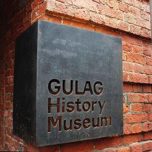 Musée de l'histoire du Goulag à Moscou - visite guidée en français