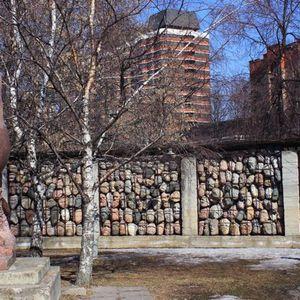 Парк Музеон - экскурсия на иностранном языке