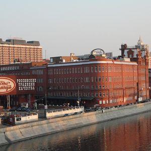 Antigua fábrica Octubre Rojo de Moscú