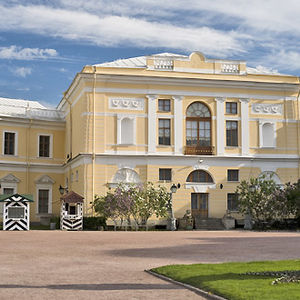 Le Palais de Pavlovsk