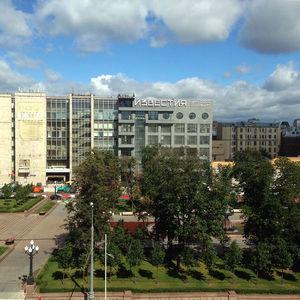 la Place Pouchkine et la bâtiment d'Izvestia à Moscou