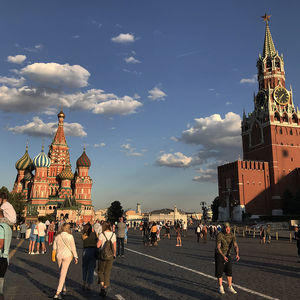 Moscow in 1 day tour program