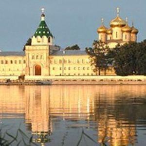 Ville de Kostroma