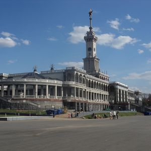Croisière Saint-Pétersbourg - Moscou, jour 11, départ de Moscou