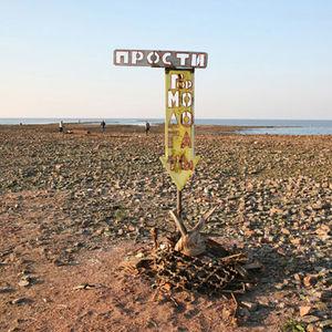 La ciudad de Mologa, inundada en los años 30 del siglo pasado, actualmente en el fondo del embalse de Ríbinsk. A veces se deja ver por encima del agua