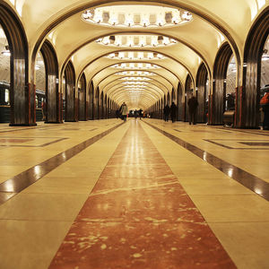 Soviet-era Moscow tour: Moscow metro