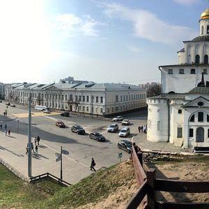 la Porte dorée de Vladimir, circuit de l'Anneau d'or en 3 jours