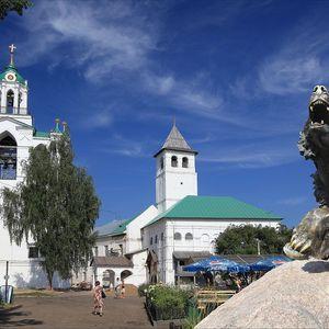 Jour 7: ville de Iaroslavl