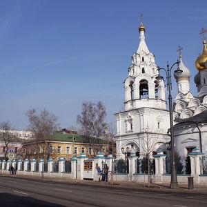Le quartier de Zamoskvorechyé, Moscou