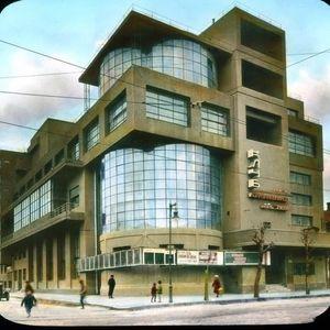 Le Club Zouïev à Moscou