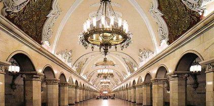 Komsomolskaya station of Moscow Metro, architect Alexey Shchusev