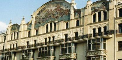 L'excursion sur l'art nouveau de Moscou: la découverte de Moscou du début du XXème siècle