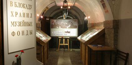 La visite du musée du siège de Leningrad