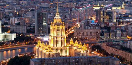 Programme de 3 demi-journées à Moscou