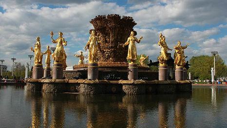 La fontaine de l'Amitié des peuples au parc VDNKh, Moscou