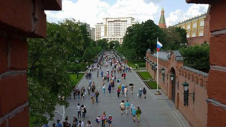 El jardín Alexánder de Moscú