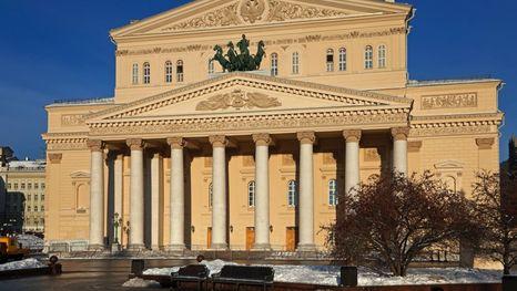 Le théâtre Bolchoï, Moscou