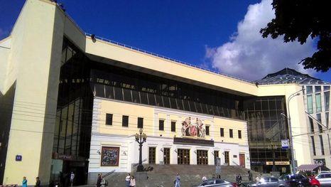 Le Cirque Nikouline de Moscou sur Tvetnoï Boulevard, le bâtiment actuel